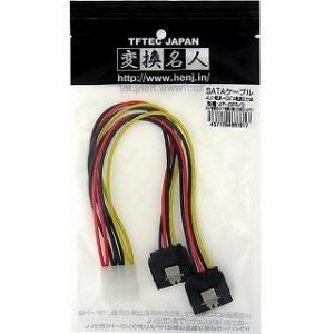 TFTEC 4P-SPR/2(変換名人・SATAケーブル・4pin電源→SATA電源2分岐)|goodmedia-wholesale