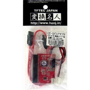 IDEコネクタ→SATAコネクタ変換【変換名人IDE-SATAIM】マザーボード接続|goodmedia-wholesale