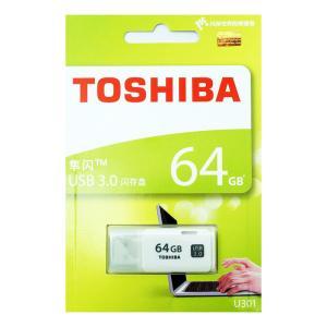 東芝製・高速64GB【USBメモリTHN-U301W0640C4】USB3.0/2.0両対応・1年間保証付き
