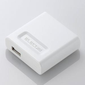 スマホ用充電器【エレコムAVA-ACUWH】1A出力・USB...
