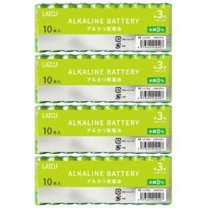 お得な40本セット【Lazos単3アルカリ乾電池】LA-T3X10 x4パック・水銀0・1.5V/J...