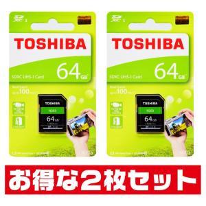 東芝64GB高速【SDXCカードTHN-N203N0640A4 x2点】お得な2個セット/JANコー...