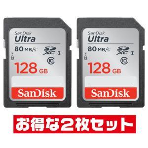 サンディスクUltra 128GB【SDXCカードSDSDUNC-128G-GN6IN x2枚セット...
