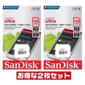サンディスクUltra 128GB【microSDXCカードSDSQUNS-128G-GN6MN x...