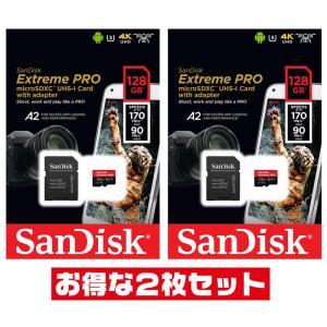 サンディスクExtremePRO128GB【microSDXCカードSDSQXCY-128G-GN6...