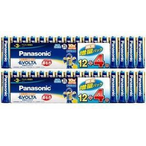 パナソニック・単3アルカリ乾電池【エボルタLR6EJSP/16S x2点セット】32本!EVOLTA