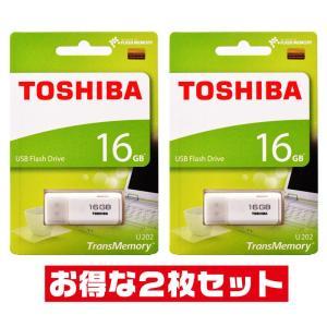 東芝16GB【USBメモリTHN-U202W0160A4 x2本セット】USB2.0・ホワイト・キャ...