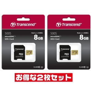 ドライブレコーダー用・MLC高耐久8GB【microSDHCカードTS8GUSD500S x2枚セッ...