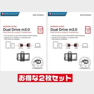 サンディスクUltra Dual Drive 128GB【USBメモリSDDD3-128G-G46 ...
