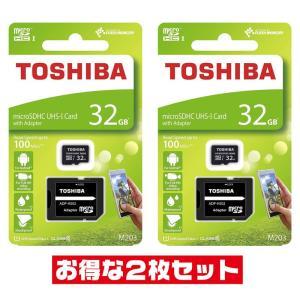 東芝32GB【microSDHCカードTHN-M203K0320A2アダプタ付 x2枚セット】Cla...