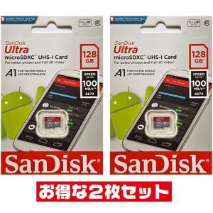 サンディスクULTRA 128GB【microS...の商品画像