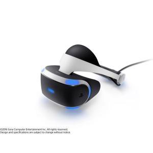 PlayStation 4(PS4)専用のヘッドマウント型バーチャルリアリティ(VR)システム。 P...