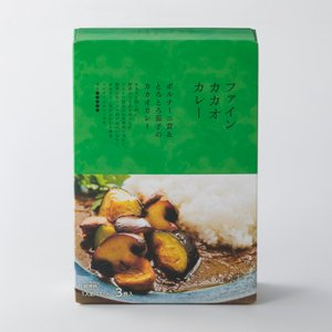 ポルチーニ茸&とろとろ茄子のカカオカレー 3食入り