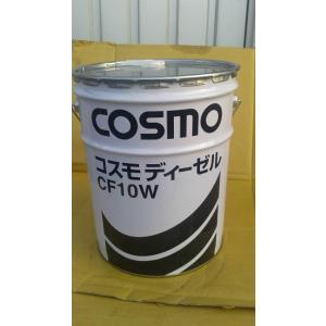 コマツ建機用作動油(潤滑油)コスモディーゼル CF-10W 20Lペール缶(税、送料込み)(一般、個人様専用)|goodoil