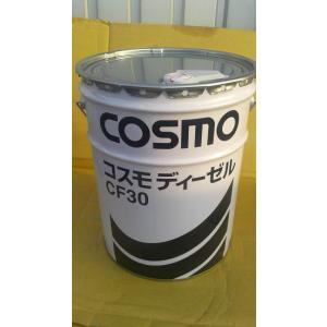 コスモディーゼル CF30 20Lペール缶|goodoil