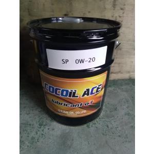 ガソリン用エンジンオイル COCOIL SP0W20 20Lペール缶 (100%合成油)|goodoil