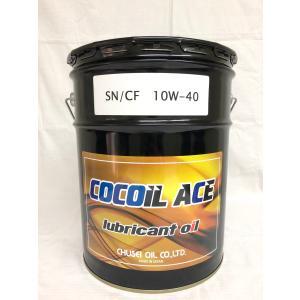 ガソリン/ディーゼル兼用エンジンオイル COCOIL SP/CF10W40 20Lペール缶(部分合成油)(税、送料込み)|goodoil