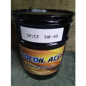 ガソリン/ディーゼル兼用エンジンオイル COCOIL SP/CF5W40 20Lペール缶(100%合成油)(税、送料込み)|goodoil