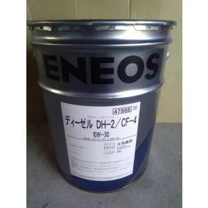 エンジンオイル JXディーゼルDH−2/CF-4 10W30/15W40 20Lペール缶(税、送料込み)|goodoil