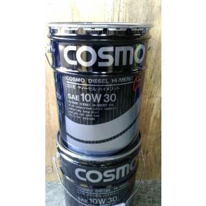 コスモディーゼルハイメリットCE10W30/15W40 20Lペール缶(税、送料込み)(法人様、個人事業主様限定)個人宅、マンションへの発送不可|goodoil