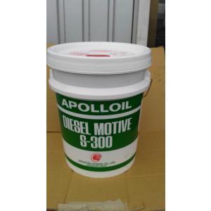 自動車、建設機械用エンジンオイル 出光興産 ディーゼルモーチブS-330CF 20Lペール缶|goodoil