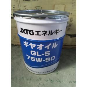 JXTG ギヤオイル GL-5 75W90 20Lペール缶 車両用潤滑油|goodoil