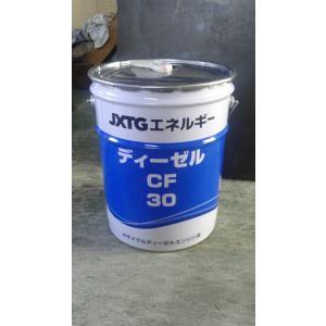 自動車、建設機械用エンジンオイル JXTG ディーゼル CF30 20Lペール缶|goodoil