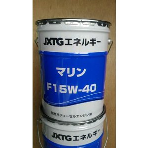 エンジンオイル JXマリン F15W40 20Lペール缶