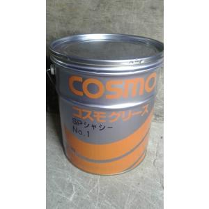 工業用、自動車用グリス コスモグリス SPシャーシ No1 16Kペール缶|goodoil