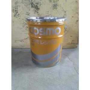コスモ レシプロ56/68/100 20Lペール缶(往復動式コンプレッサーオイル)(税、送料込み)|goodoil