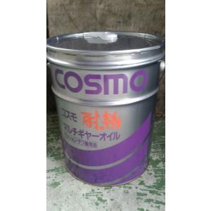 自動車、建設機械用ギア油 コスモ 耐熱マルチギアオイルGL-5  80W90 20Lペール缶|goodoil