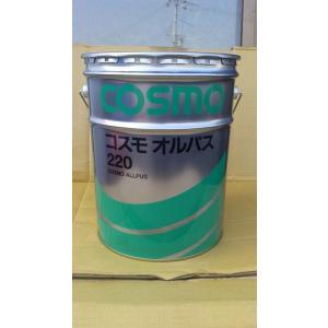 コスモ オルパス 32/46/56/68/100/150 20Lペール缶 油圧作動油(税、送料込み)|goodoil