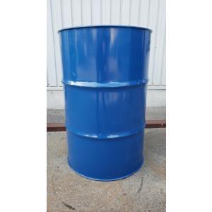 ガソリン/ディーゼル兼用エンジンオイル COCOIL SP/CF5W40 200Lドラム(100%合成油)(法人様限定)(税、送料込み)|goodoil