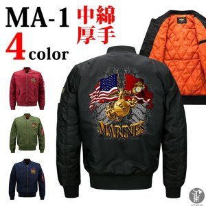 ミリタリージャケット 中綿ジャケット ワッペン付き風 プリント フライトジャケット MA-1 ブルゾン メンズアウター ナイロンツイル MA1 厚手 秋冬|goodplus