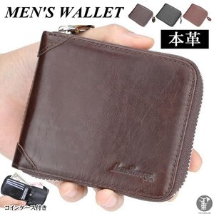 本革財布 二つ折り財布 メンズ 財布 コインケース カード収納 大容量 多機能 小銭入れ サイフ ギフト ペア 記念日 バレンタイン 新年お祝い 代引不可|goodplus