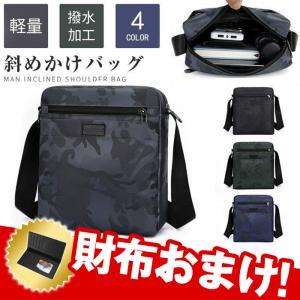 ショルダーバッグ 斜めかけバッグ ミニショルダーバック 撥水加工 バッグ ミニバッグ メンズバッグ 軽量 代引不可 goodplus