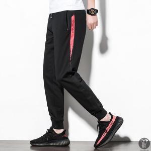 ジョガーパンツ テーパードパンツ サルエルパンツ ズボン スポーツ スウェットパンツ メンズ トレーニングウェア 代引不可|goodplus