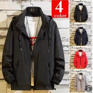 ジャケット ジップアップ アウター メンズ フード付き ジャージ スポーツ 長袖 薄手 無地 トップス|goodplus