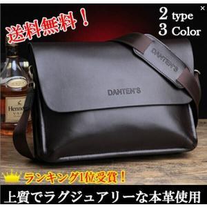 ビジネスバッグ ショルダーバッグ メッセンジャーバッグ メンズバッグ カジュアル バッグ 斜めがけバッグ 鞄 カバン メンズ鞄 斜めがけ バッグ|goodplus