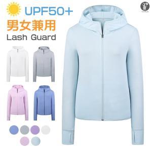 ラッシュガード レディース メンズ 涼感 男女兼用 長袖 フード付き ジップアップ 紫外線対策 UPF50+ 涼しい 薄手 暑さ対策 熱中症対策 代引不可|goodplus