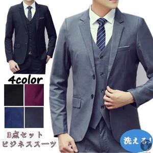 スーツ メンズ スリムスーツ メンズ スリム ビジネス スーツ 一つボタン 二つブタン オシャレ おしゃれ 洗える テーラードジャケット ベスト|goodplus