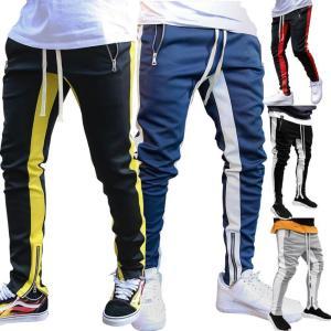 ジョガーパンツ スウエットパンツ 裾ファスナー メンズ  パンツ ズボン ボトムス ロングパンツ カジュアル 代引不可 goodplus