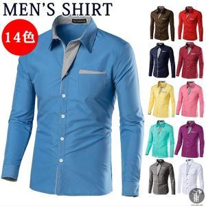 メンズ 長袖シャツ トップス ワイシャツ Yシャツ カラーシャツ 無地14色 切り替え カジュアルシャツ レギュラーカラー 白シャツ ビジネス 代引不可|goodplus