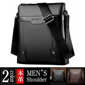 ビジネスバッグ 就活 ショルダーバッグ 大容量 PU メンズ メッセンジャーバッグ 斜めがけ リクルートバッグ 就活 ショルダー 多収納 便利 代引不可|goodplus