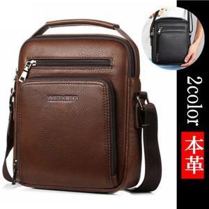 斜めがけバッグ メンズバッグ A4対応 ビジネスバッグ PU メンズ メッセンジャーバッグ リクルートバッグ 就活 ショルダー 大容量 多収納|goodplus