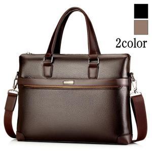 PUバッグ 斜めがけバッグ メンズバッグ A4対応 ビジネスバッグ メンズ メッセンジャーバッグ リクルートバッグ 就活 ショルダー 大容量|goodplus