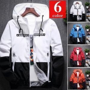 アウター メンズ ジャケット パーカー スポーツ バイカラー フード付き ジップアップ トップス 運動着 長袖 薄手|goodplus
