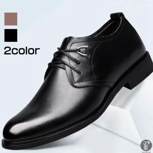 メンズシューズ 新生活 ビジネスシューズ 靴 紳士靴  ウォーキング 結婚式 冠婚葬祭 葬式 就活 リクルート スーツ用|goodplus