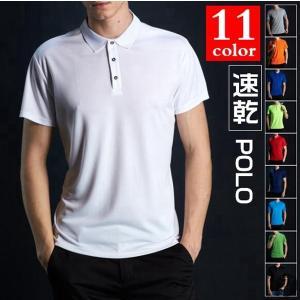 半袖ポロシャツ ポロシャツ メンズ シャツ クールビズ 速乾性 ゴルフ 無地 ポロ polo shirt アメカジ 制服 スポーツ 代引不可|goodplus
