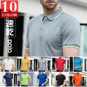ポロシャツ ポロ 半袖ポロシャツ 速乾性 クールビズ バイカラー メンズ シャツ 速乾性 ゴルフ 無地 ポロ polo shirt アメカジ 代引不可|goodplus